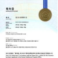 주차장 운영 시스템 특허 기술