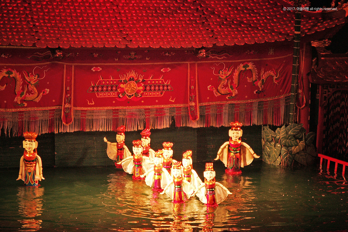 하롱베이 - 수상인형극
