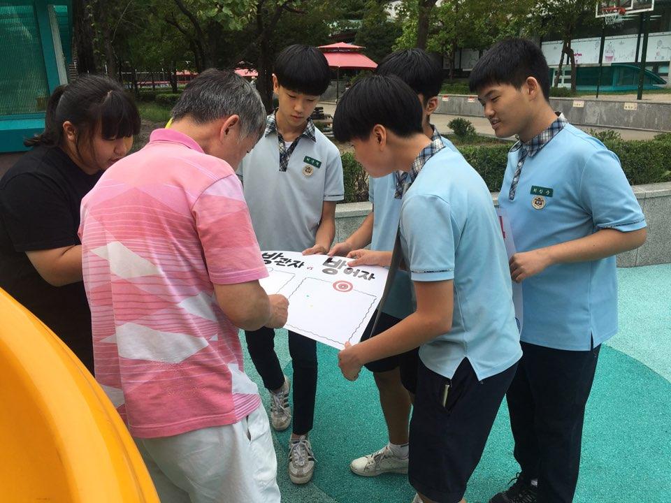 3회기 - 학교폭력예방 캠페인 활동