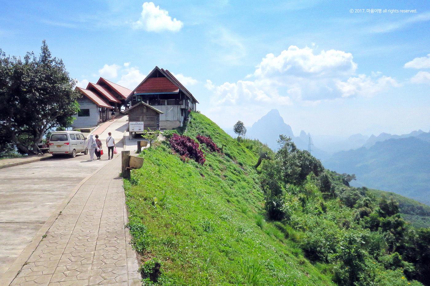 푸쿤피양파 산악 전경