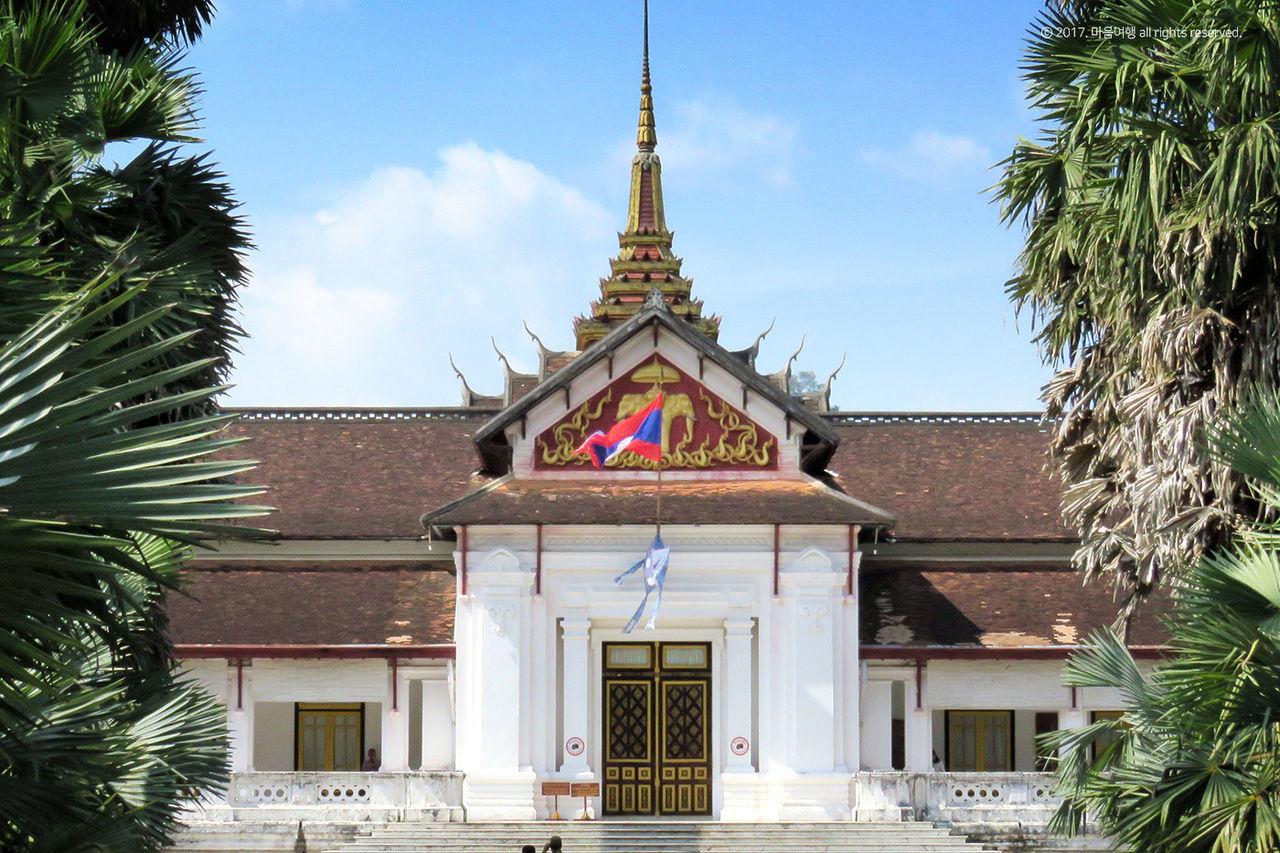 왕궁 박물관