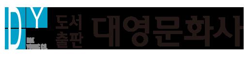 대영문화사