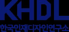 KHDL 한국인재디자인연구소