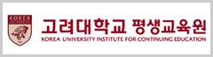 죽음교육지도자과정 : 신경원 010-9900-0373