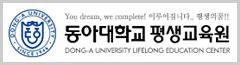 죽음교육지도자과정 : 임순록 010-8301-8109