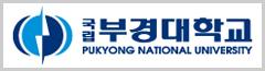죽음교육지도자과정 : 우무신 010-5350-5922