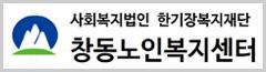 죽음교육지도자과정 : 박미연 010-5350-5922