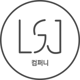LSJ컴퍼니