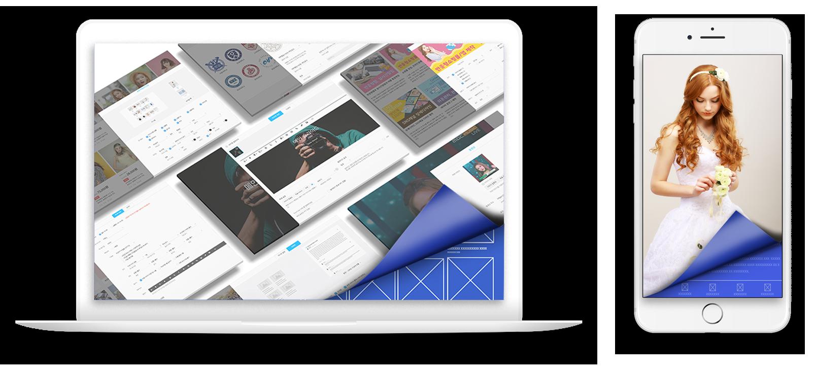 홈페이지수정,디자인모드