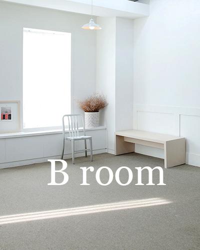 B ROOM (4만원/1시간)