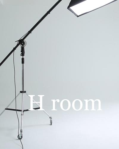 H ROOM (4만원/1시간)