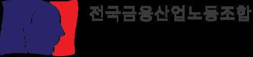 수협중앙회 노동조합
