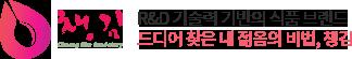 김지민 허니부쉬 챙김몰