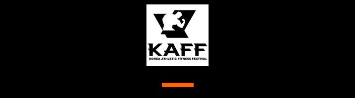 카프 코리아 KAFF KOREA 로고
