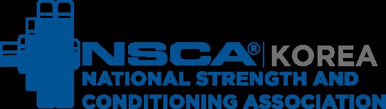 NSCA KOREA 온라인 교육센터 둘러 보기