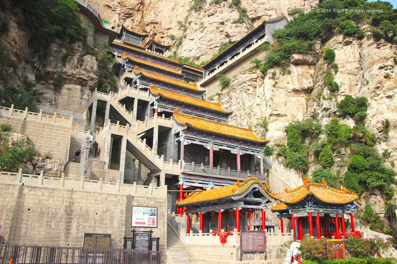 면산-대라궁 : 중국 현존 최대규모의 도교사원