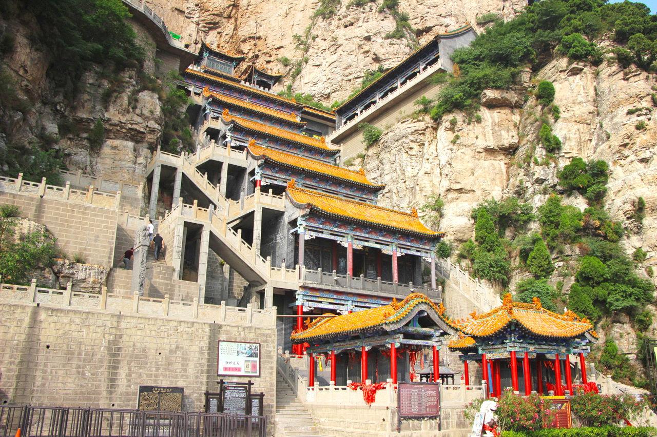 중국 면산 대라궁