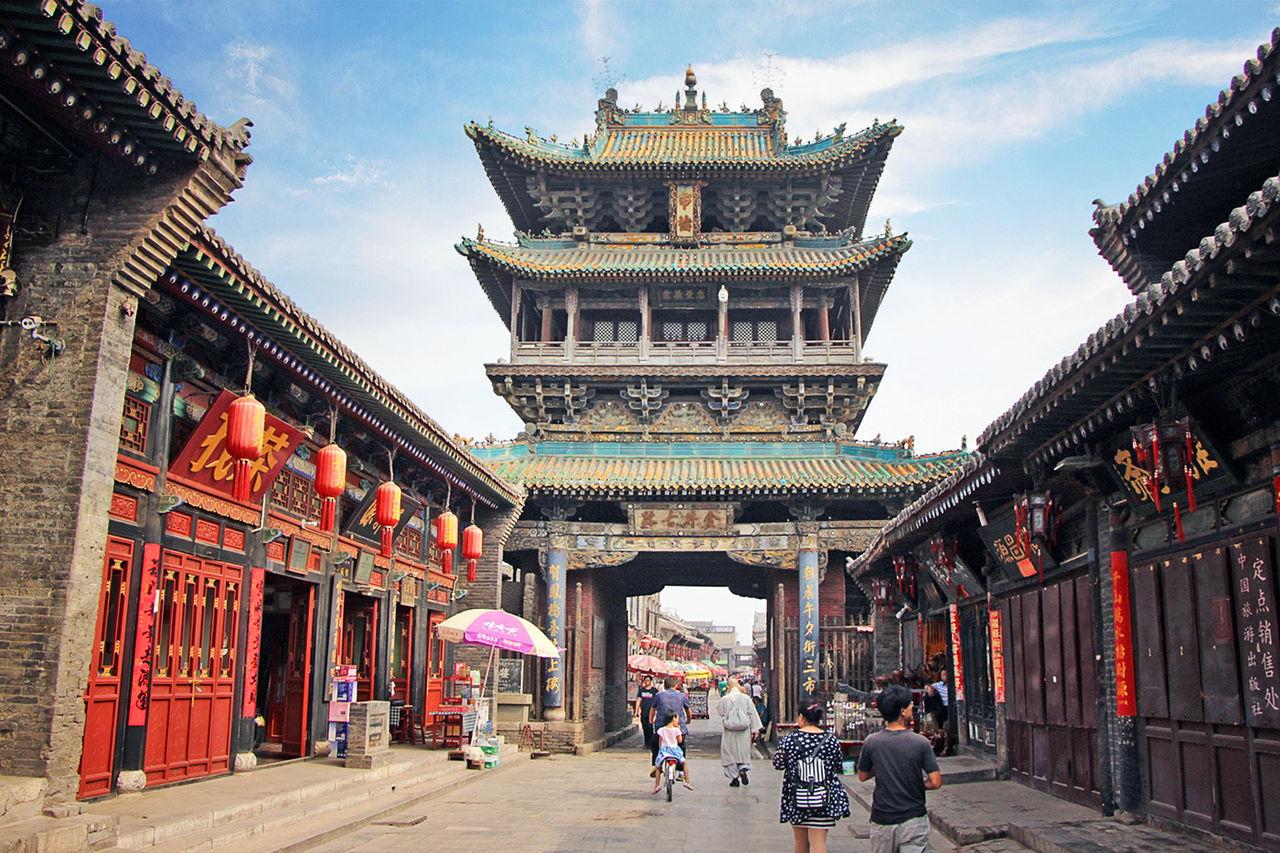 중국 평요고성