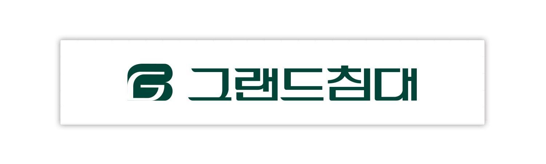 <간판 및 드라마 변형>