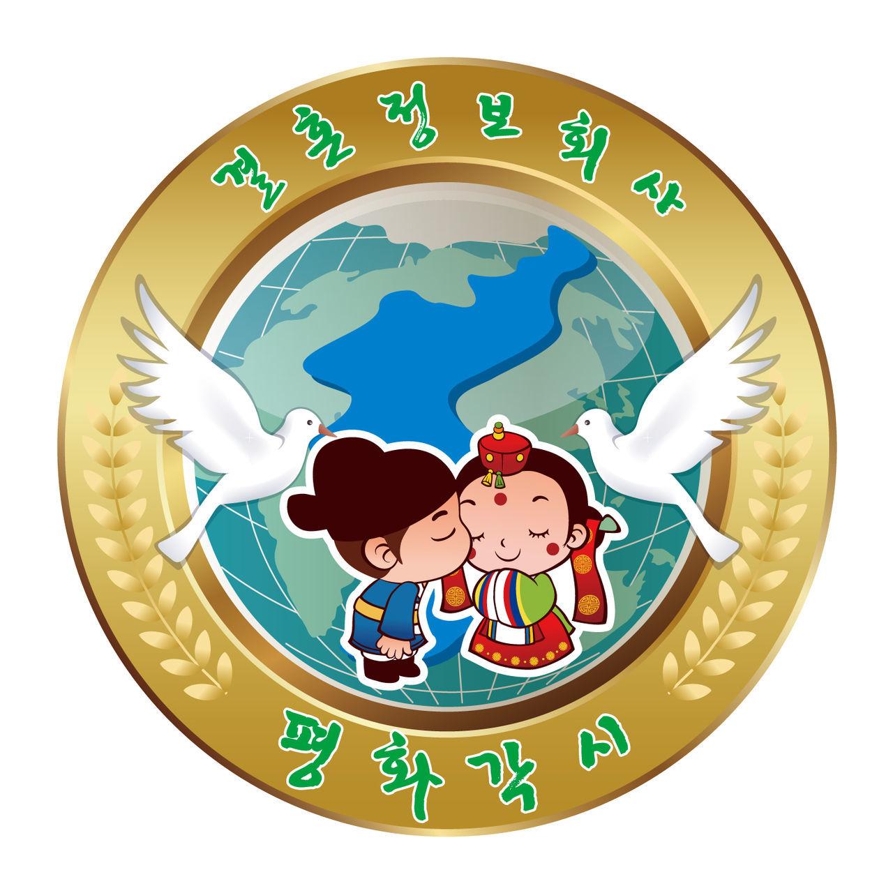 강원.서울.경기 1566-2605