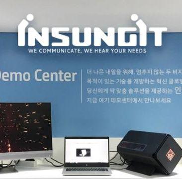 Demo Center