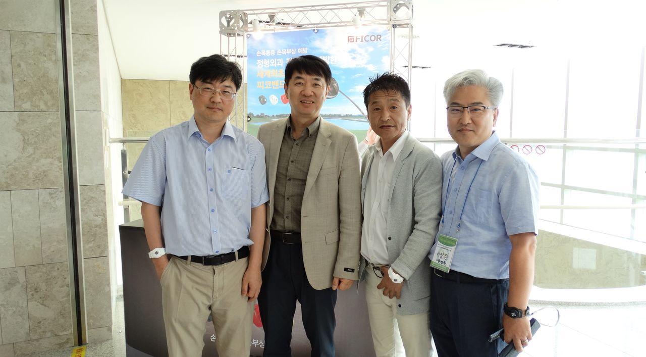 광주전남 스포츠의학연구회 참석