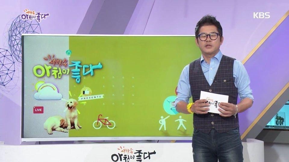 개그맨  나경훈 생방송 아침이좋다 방송