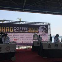 2018 WAC in Taiwan