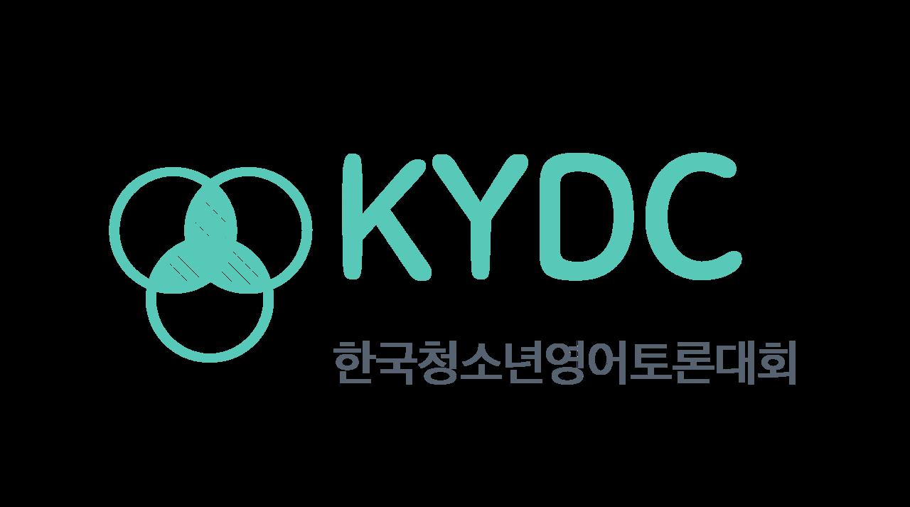 Korea Youth Debating Championship
