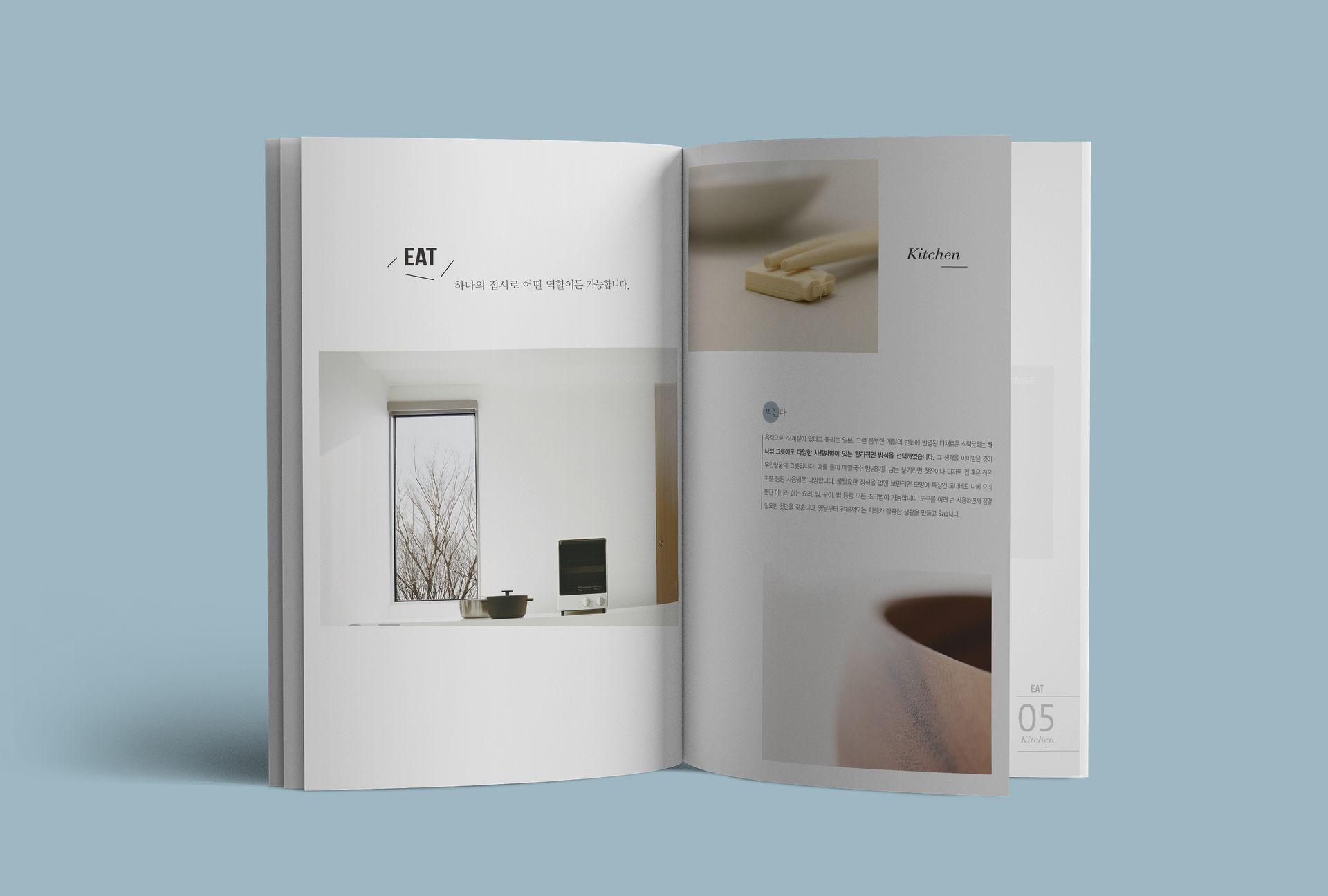 MUJI / Catalog Design