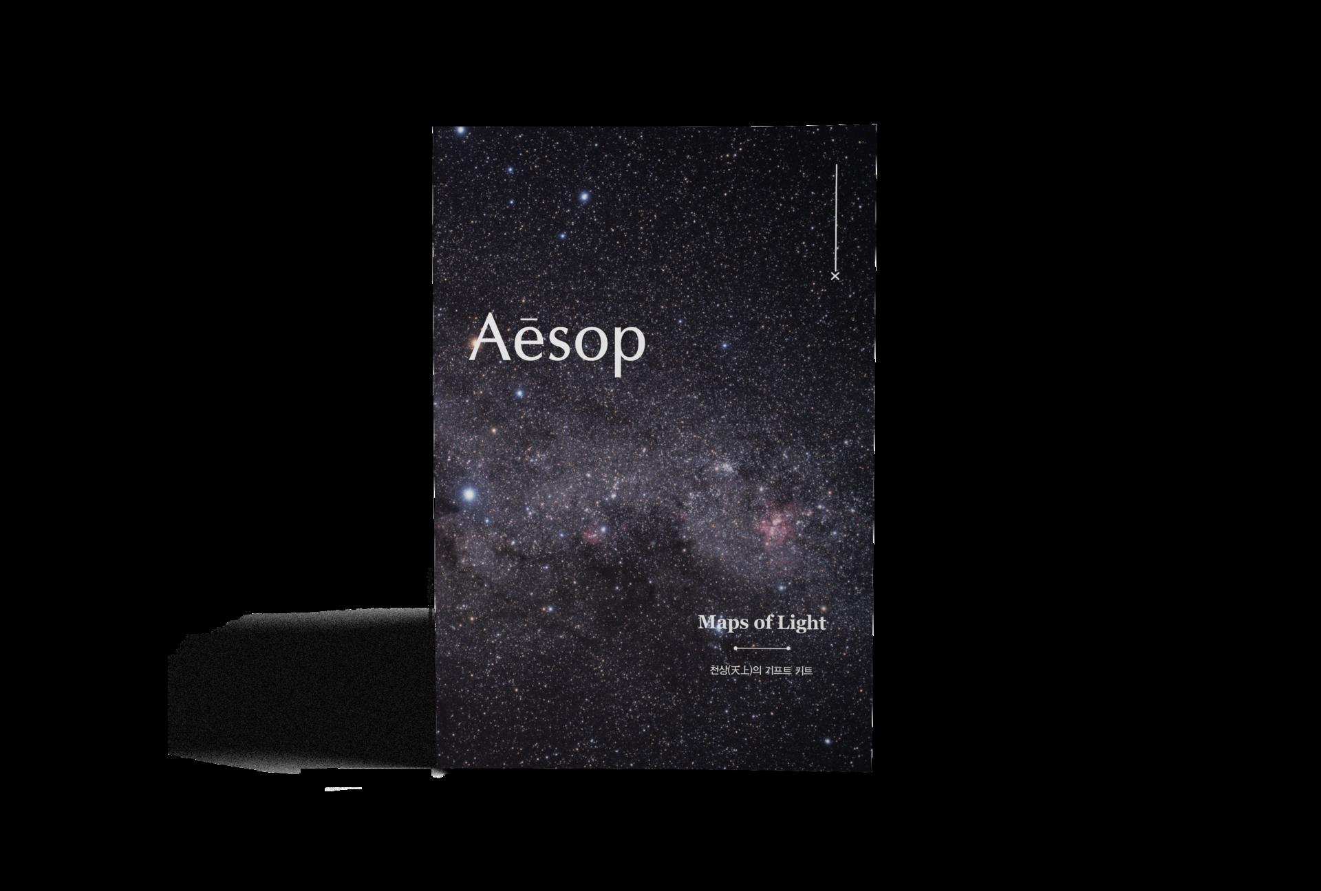 AESOP / Maps of Light