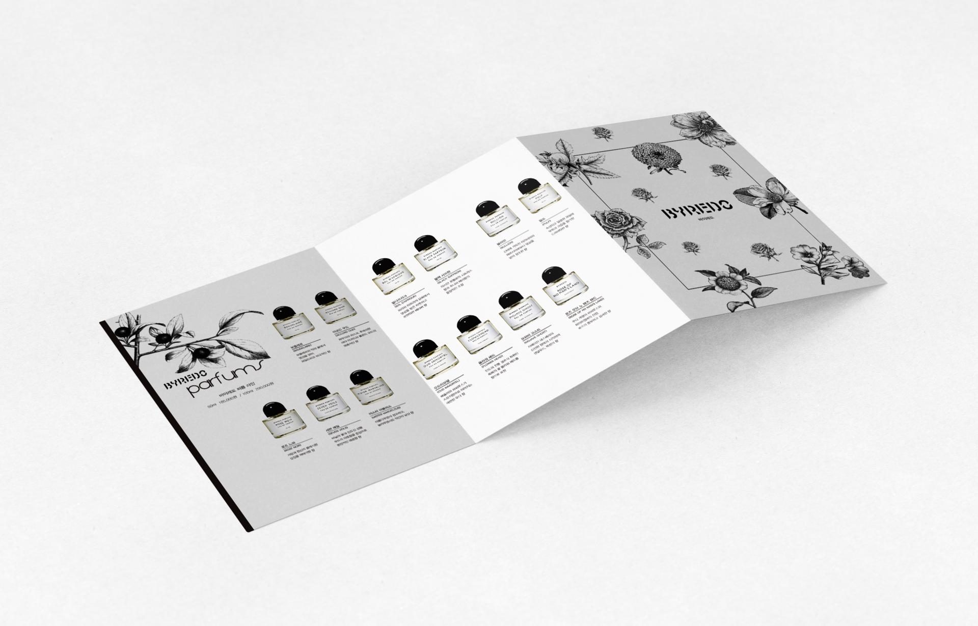 BYREDO / Leaflet Design