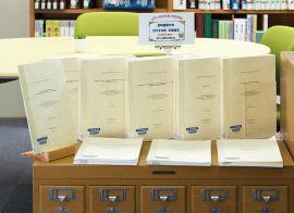졸업 논문은 대학 도서관에 영구 보존