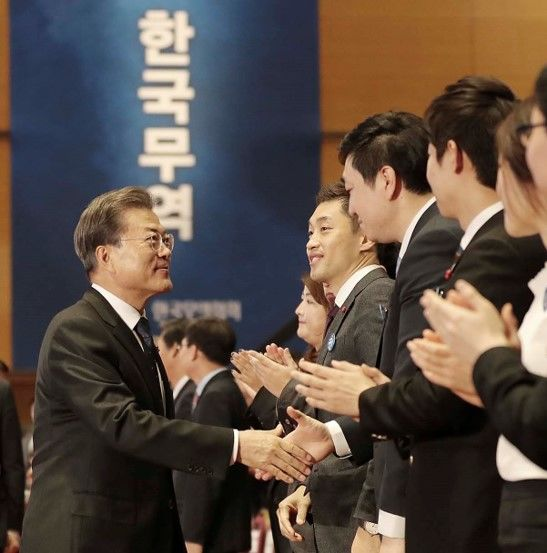 Ceremony with President Moon <br/> Trade Day in Korea (Dec 5, 2017)