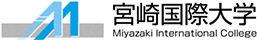 미야자키 국제대학교