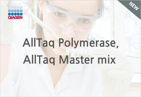 새롭게 출시된 AllTaq series 소개