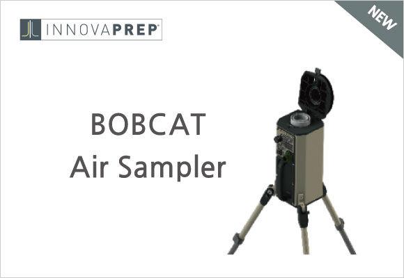 휴대가 간편한 Air Sampler