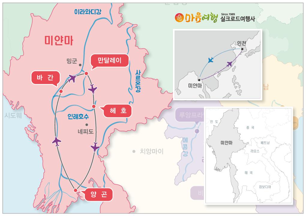 미얀마 불교 성지순례 지도