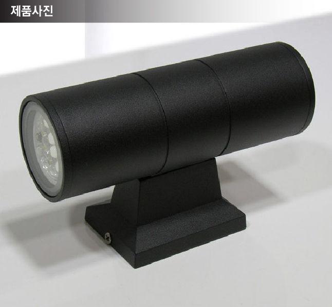 A/L 프레임(블랙) / LED 12W(주광색) <br> Size 110 x 300(mm)