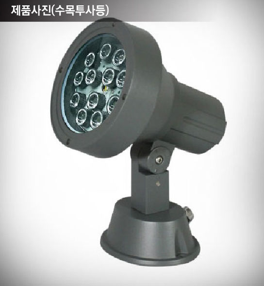 A/L 프레임(다크 그레이) / LED 18W램프(전구색)<br> Size 105 x155 x 200(mm)