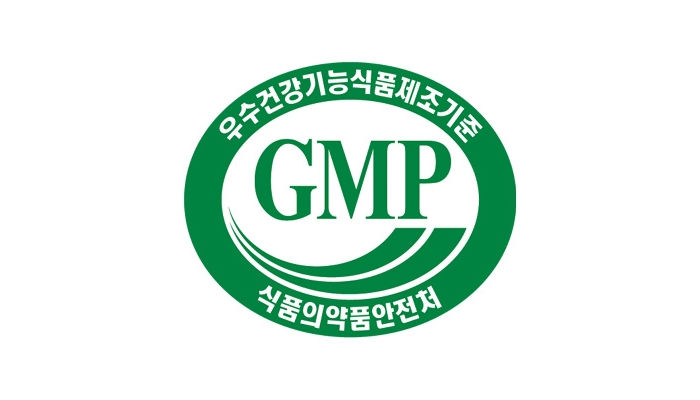 2.GMP<br>(good manufacturing practice)