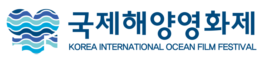 국제해양영화제