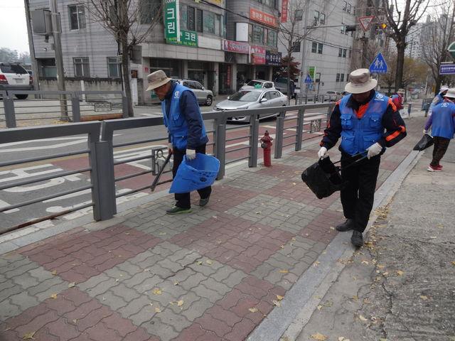 거리환경지킴이