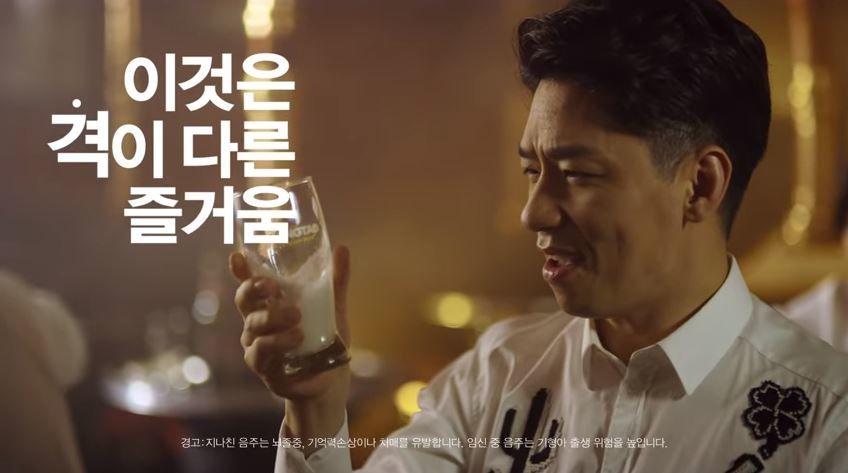 칭따오맥주 Casting. 정상훈 Date. 2018.05