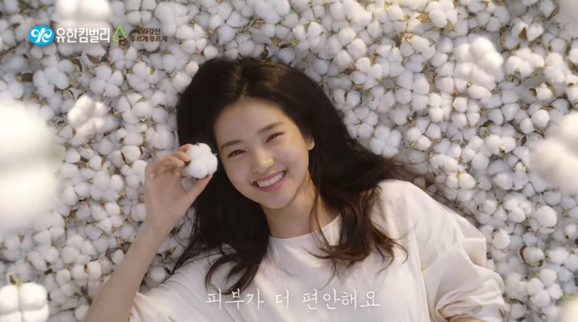 좋은느낌 2018 Casting.김태리 Date.2018.04