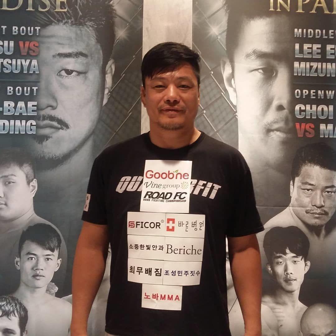 MMA 아재파이터 최무배 선수
