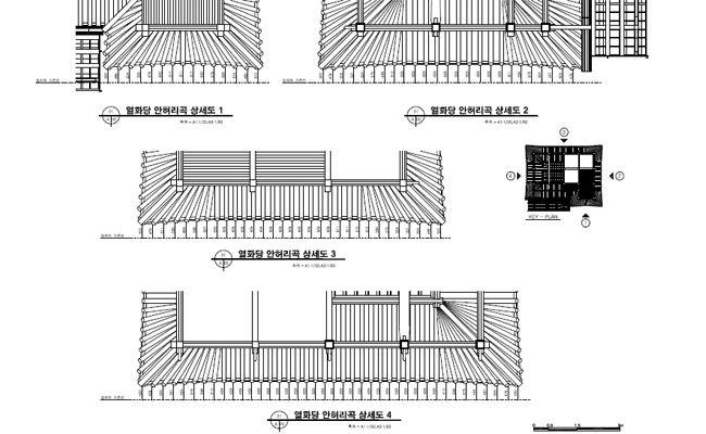 [그림4-11] 열화당 지붕 안허리 실측도