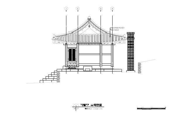[그림6-05] 서별당 벽체 수장 (우측면)