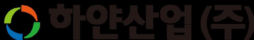 하얀산업(주) - K급화재 상업용주방자동소화장치 전문업체