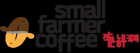 작은농부커피:카메룬블루마운틴전문회사